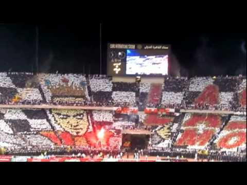 Ultras White Knights (2011)